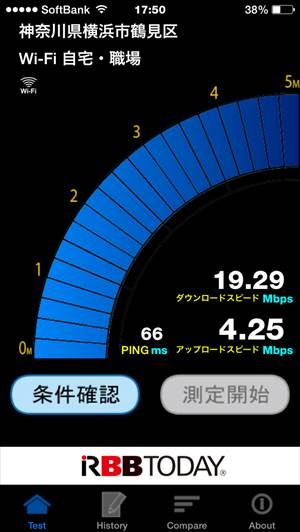 HWD15のWiMAX2+測定画像